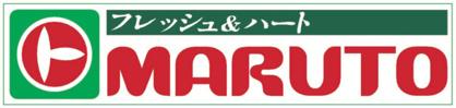 マルト SC窪田店の画像1