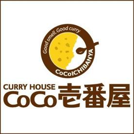カレーハウスCoCo壱番屋 太田末広店の画像1