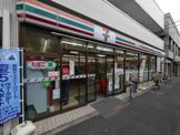セブンイレブン 中野中央店