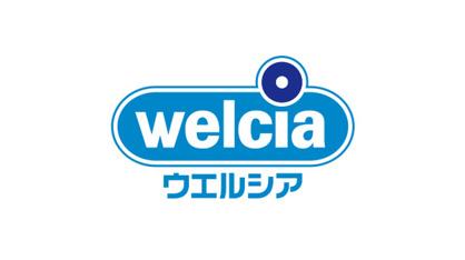 ウエルシア太田南矢島店の画像1