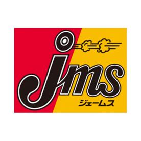 ジェームス太田高林店の画像1