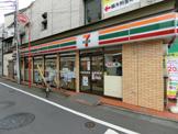 セブンイレブン 墨田鐘ヶ淵駅前店