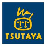 TSUTAYA 大泉店