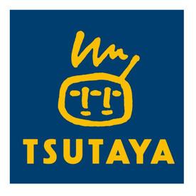TSUTAYA 大泉店の画像1