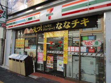 セブンイレブン 江東東陽町駅前店の画像1