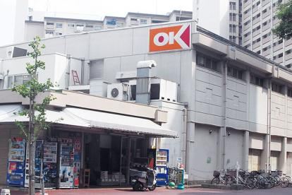 OK(オーケー) 南砂店の画像1