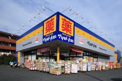 マツモトキヨシ 東陽町駅前店の画像1