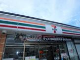 セブンイレブン さいたま白鍬店