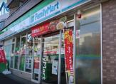 ファミリーマート 上中里三丁目店