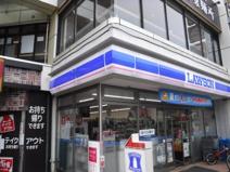 ローソン 西葛西駅南口店