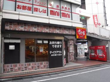すき家 西葛西駅前店の画像1