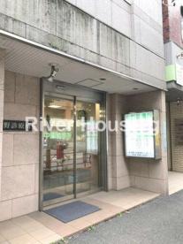 中野診療所の画像1
