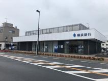横浜銀行 寒川支店