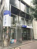 きらぼし銀行 中野支店