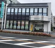 平塚信用金庫 寒川支店
