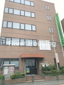中野健康医療専門学校の画像1
