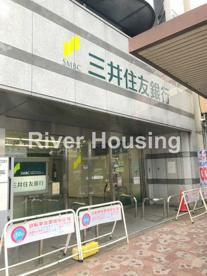 三井住友銀行 中野南口出張所の画像1