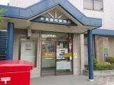 練馬関町郵便局