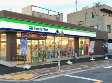 ファミリーマート 練馬桜台二丁目店の画像1