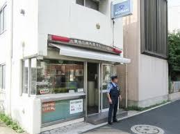 練馬警察署 羽沢交番の画像1