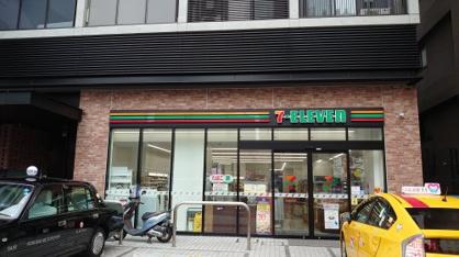 セブンイレブン 渋谷恵比寿3丁目店の画像1