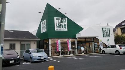 眼鏡市場 辻堂店の画像1