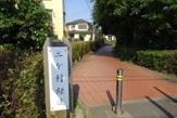 二ケ村緑道