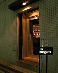 Bar moganaの画像2