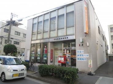 平野喜連東郵便局の画像1