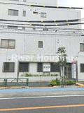 喜久診療所