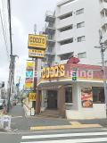 COCO'S 中野店