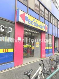 BOOKOFF 中野早稲田通店の画像1