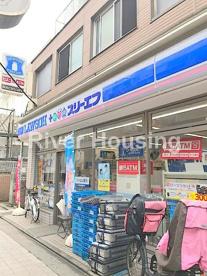 ローソン LAWSON+スリーエフ中野五丁目店の画像1