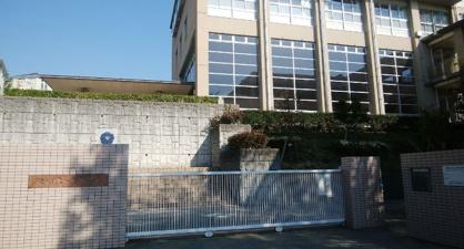 西宮市立上ケ原中学校の画像1