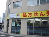 日本調剤荻窪薬局
