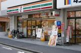 セブンイレブン 代々木上原駅前店