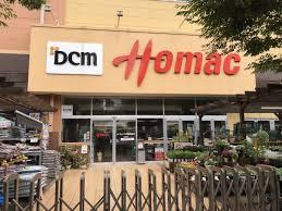 ホーマック 大井競馬場前店の画像1
