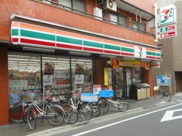セブンイレブン 世田谷1丁目店の画像1