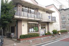 大田区役所 児童館 フレンドリー矢口西の画像1