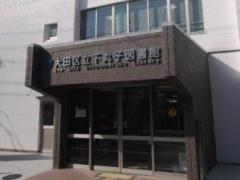 下丸子図書館の画像1