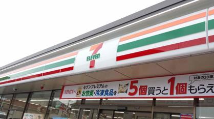 セブンイレブン 小田原早川店の画像1