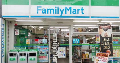 ファミリーマート 富水駅前店の画像1