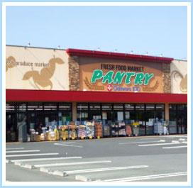 小田原百貨店寿町店の画像1