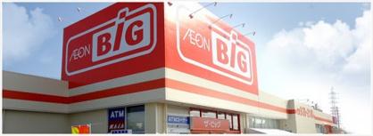 The Big(ザ・ビッグ) 小田原寿町店の画像1