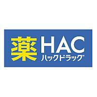 ハックエクスプレス小田原ラスカ店の画像1