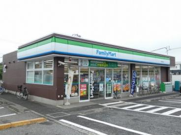 ファミリーマート千葉若松町店の画像1