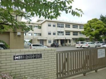 小田原市立白鴎中学校の画像1