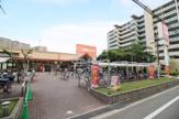 関西スーパー 南江口店