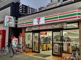 セブンイレブン 阪神西宮駅南店