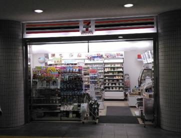 セブンイレブン ハートインJR西宮駅改札口店の画像1